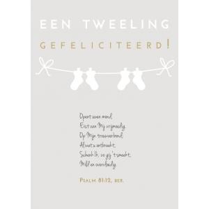 A5 wenskaart / woonkaart Een tweeling, GEFELICITEERD, Psalm 81:12 ber., D7